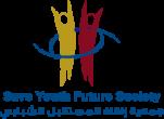 جمعية انقاذ المستقبل الشبابي